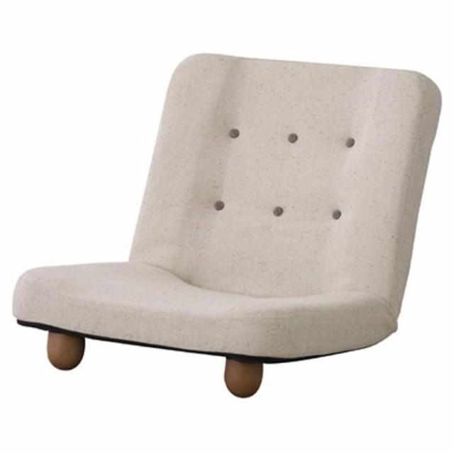 スマート 脚付き座椅子 ベージュ az-rkc-930be  /...