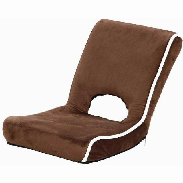 低反発座椅子 ショコラ ブラウン fj-35512 /北欧/...