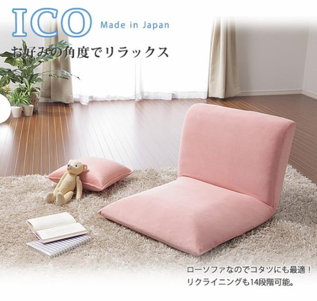 ico 座椅子 a336 sg-10093  /座椅子/腰痛/二人掛...