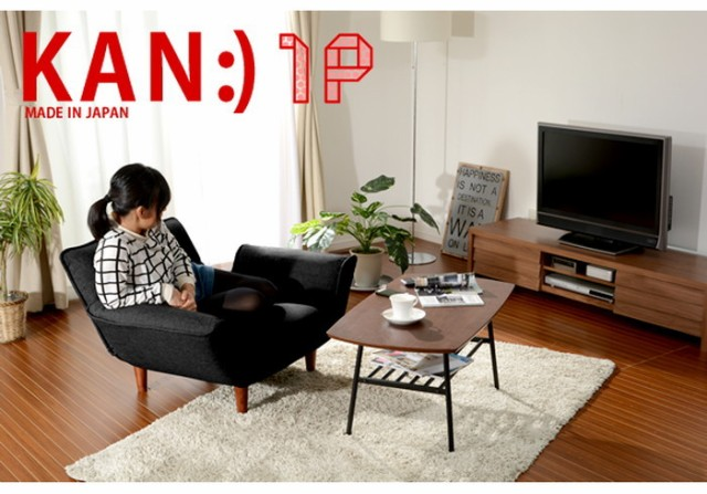 KAN 1P ソファ A282 sg-10183  /ソファー/1...