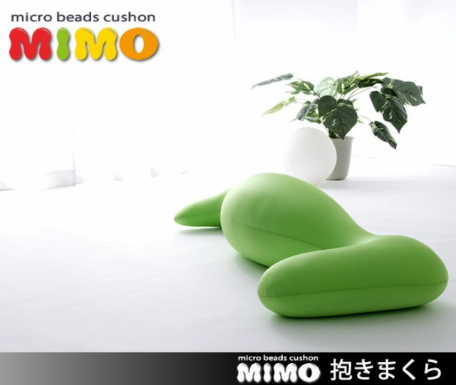 mimo 抱き枕 ビーズクッション 男性用 A542 sg-10...
