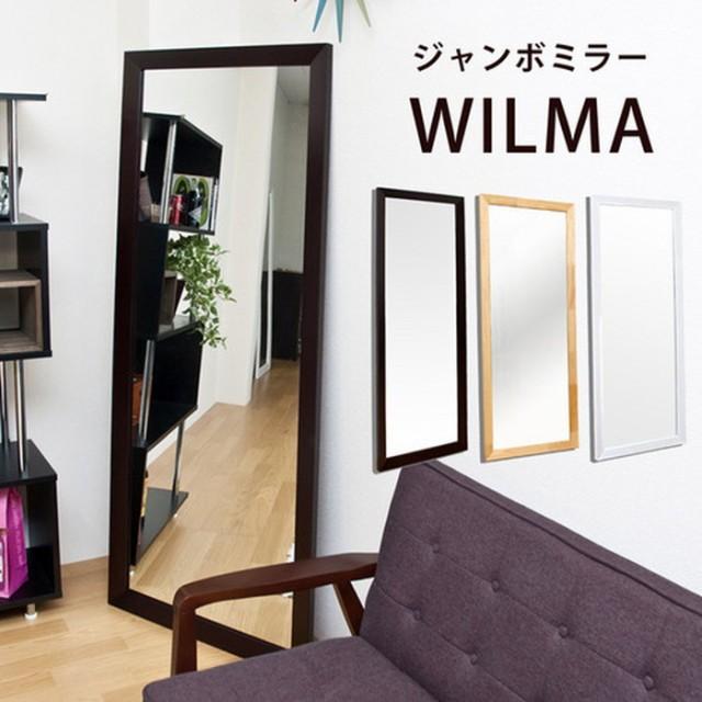 ジャンボミラー WILMA 壁掛けタイプ sk-sh03 /北...