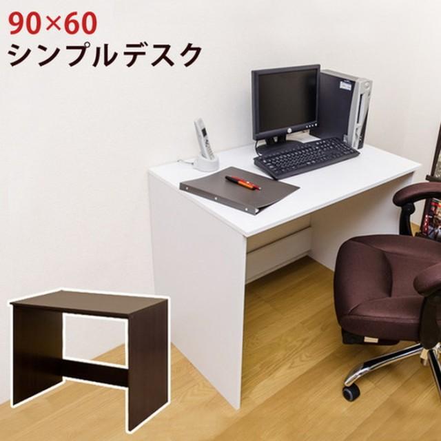 デスク 90x60幅 学習机 作業台 幅90cm 奥行き60cm...