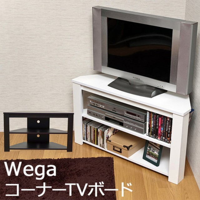 テレビ台 Wega コーナー TV ボード sk-fb412  /テ...