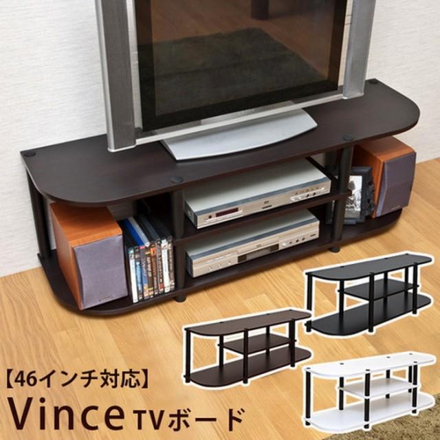 テレビ台 TVボード Vince sk-fb84  /テレビ台/ロ...