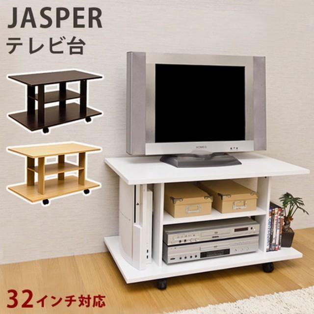 テレビ台  JASPER  スッキリデザイン  sk-hmp02  ...