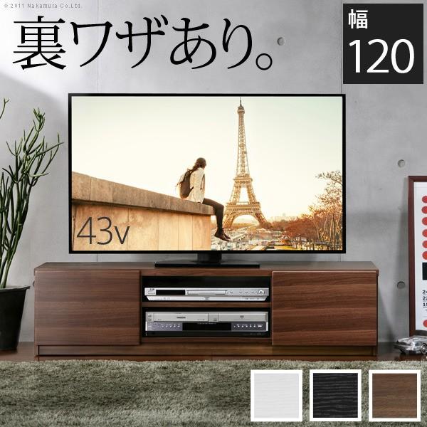 背面収納TVボード ROBIN ロビン  幅120cm mu-m060...