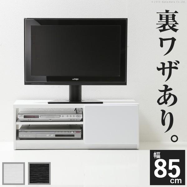背面収納TVボード ロビン 幅85cm mu-m0600062  /...