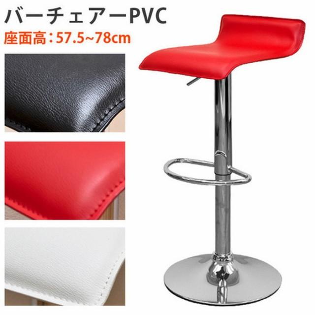 バーチェア PVC カウンターチェア PVC座面 sk-hcp...