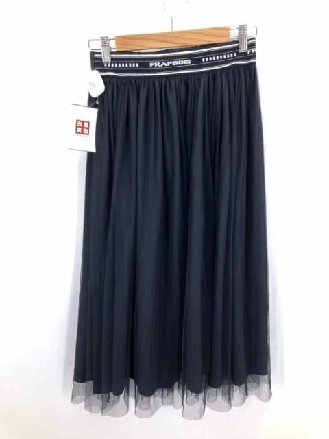 フラボア FRAPBOIS フレアスカート サイズJPN:0 ...