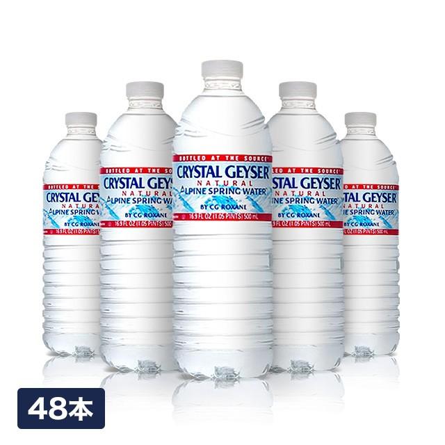 【1本あたり約35円】クリスタルガイザー 水 500ml...