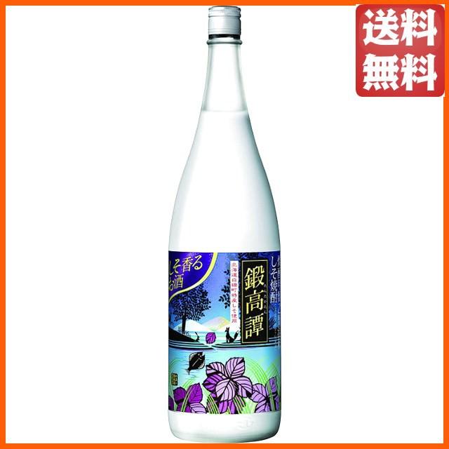 合同酒精 紫蘇焼酎 鍛高譚 (たんたかたん) 20度 1...