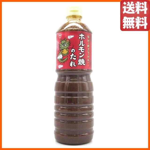 岡山発!タテ印 ホルモン焼きのたれ 1.2kg (豊島屋) 送料無料 ちゃがたパーク k_drink