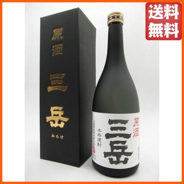 三岳酒造 三岳 原酒 芋焼酎 箱付き 39度 720ml 化...