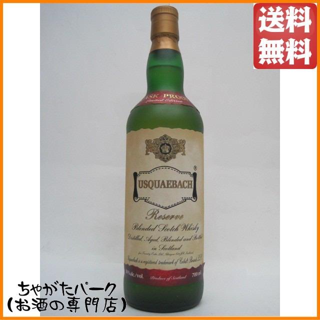 ウシュクベ カスクプルーフ (日本市場限定) 正規...