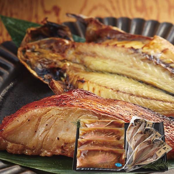 静岡県産 金め鯛の味噌漬・あじ干物セット/魚/プ...