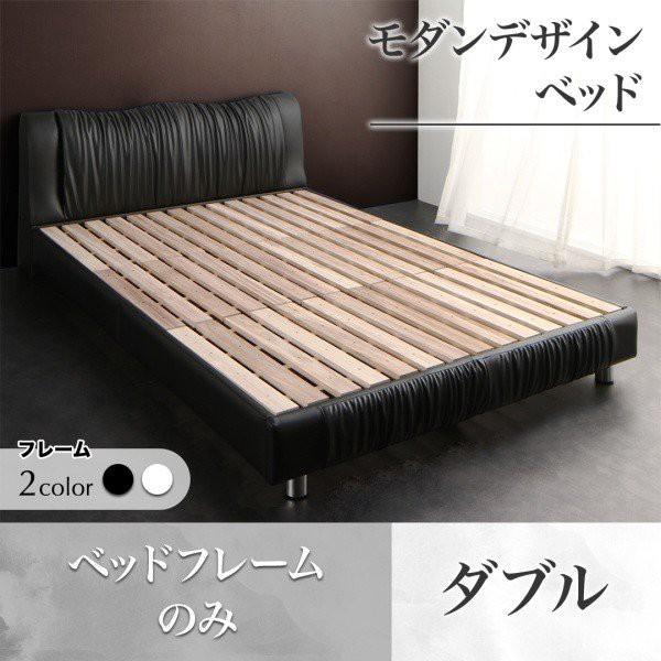 ベッドフレーム おしゃれ デザインベッド ダブル ...