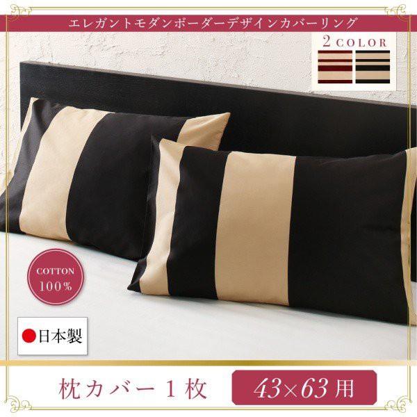 おしゃれ 日本製 綿100% エレガントモダンボー...