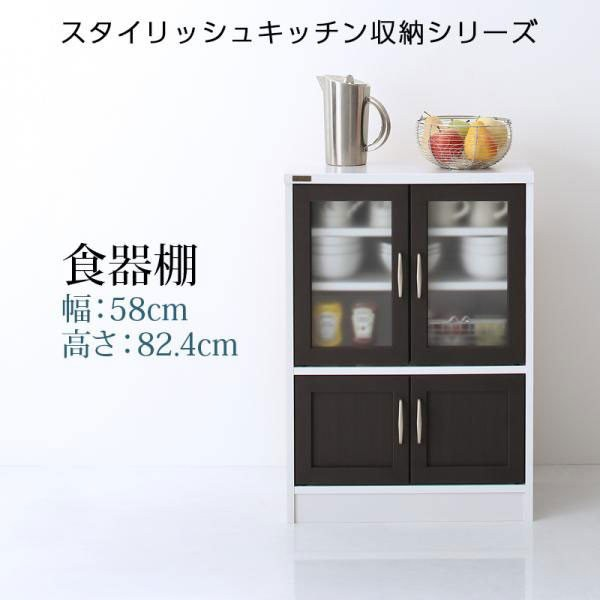 キッチン収納 ツートンカラーのスタイリッシュキ...