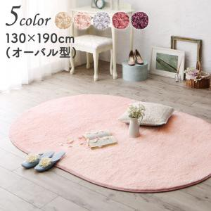 ラグ マット 絨毯 おしゃれ ピンク系カラーがおし...