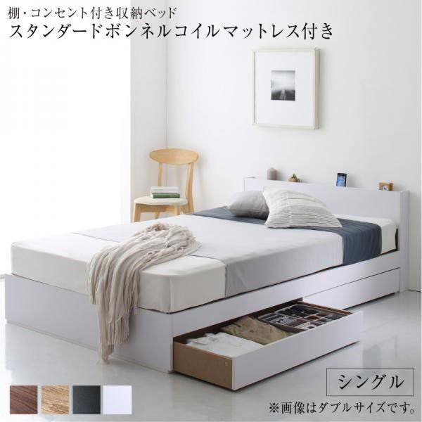 ベッドフレーム 収納ベッド シングル マットレス...