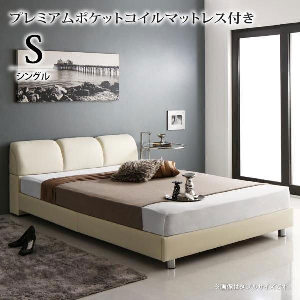 ベッドフレーム おしゃれ デザインベッド シング...
