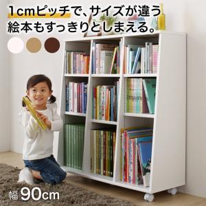 本棚 絵本棚 幅89.2 入学祝 日本製 Pelivre プリ...