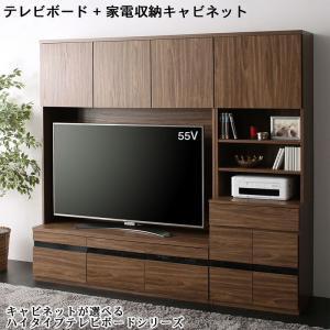 ハイタイプテレビボードシリーズ 2点セット(テレ...