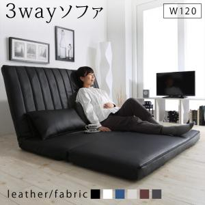 2P 3WAY Coche コチェ 入学祝 ソファ 2人掛け ソ...