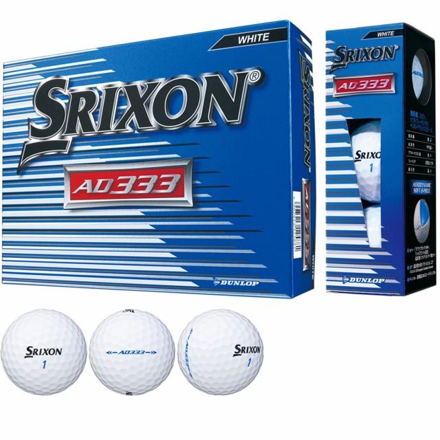 ダンロップ SRIXON スリクソン AD333-7 ボール