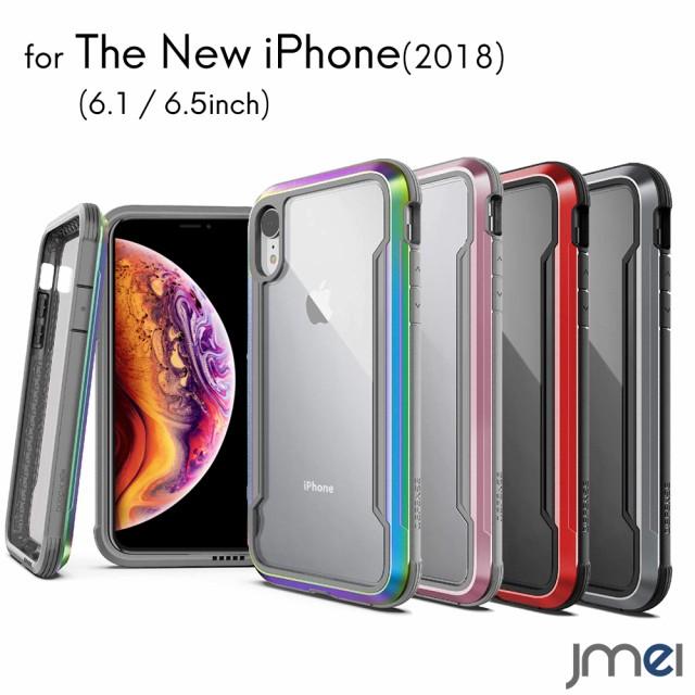 軍用規格レベル MIL-STD-810G以上 iPhone XR ケー...