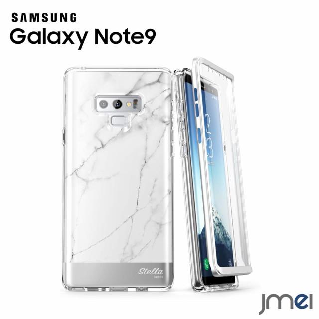Galaxy Note9 米軍MIL規格取得 SC-01L SCV40 落下...