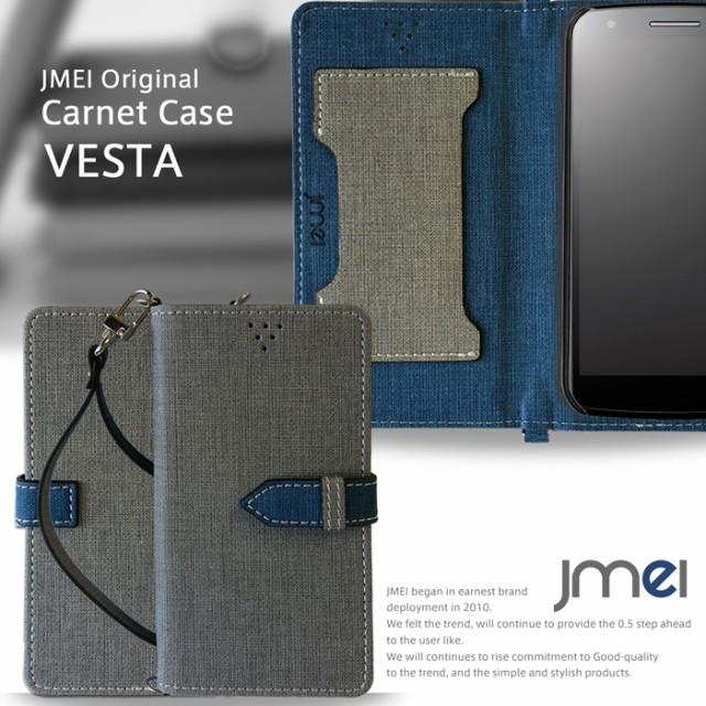 Xperia XZ3 ケース SO-01L SOV39 801SO エクスペ...