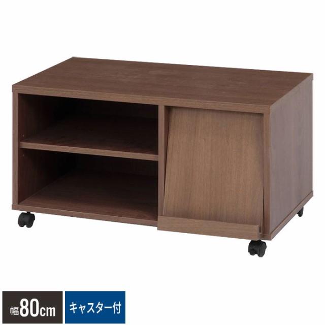 テレビラック キャスター付き 幅80 32V型TV対応 ...
