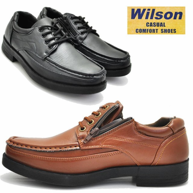 Wilson(ウイルソン)ファスナー付/ウォーキングシ...