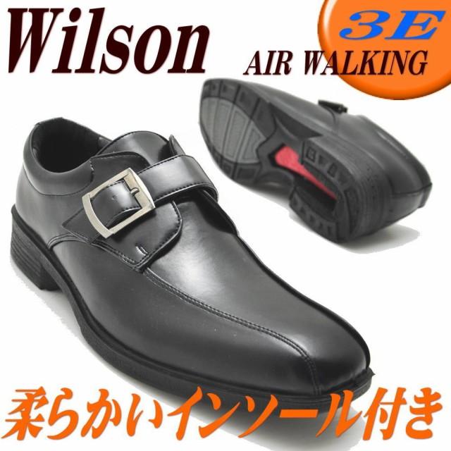Wilson(ウイルソン)/ビジネスシューズ/超軽量/モ...