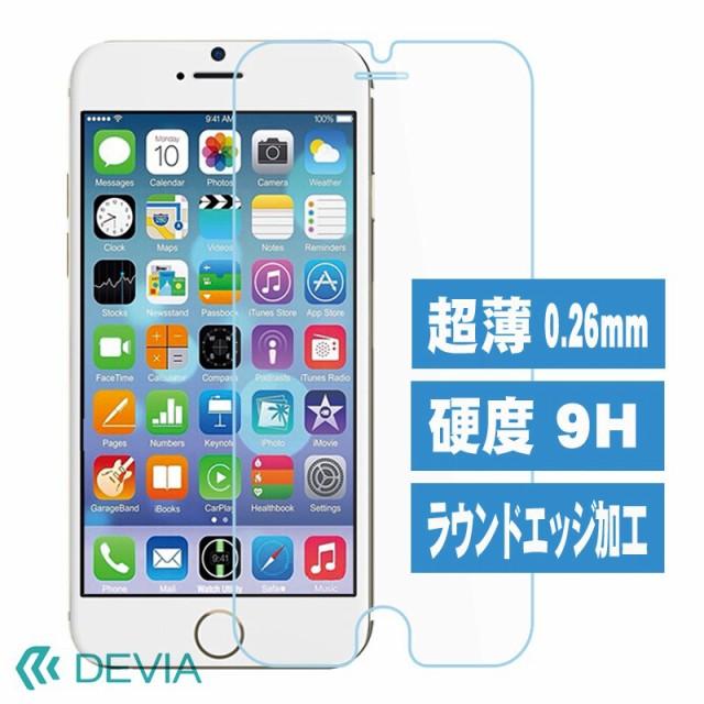 iPhone8 / 7  日本製 旭ガラス製素材 9H 0.26mm ...