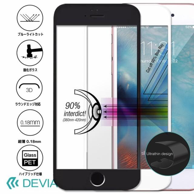 iPhone8 / 7 JADE2 ドイツSCHOTT製 0.18mm ブルー...