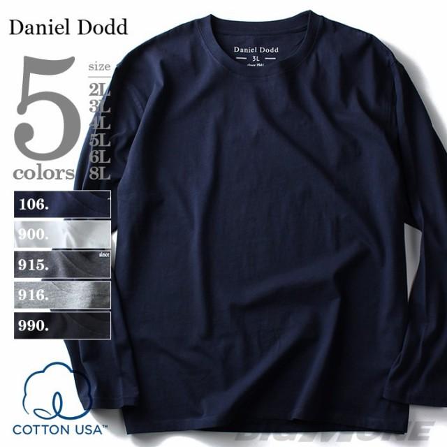 【タダ割】【大きいサイズ】【メンズ】DANIEL DOD...