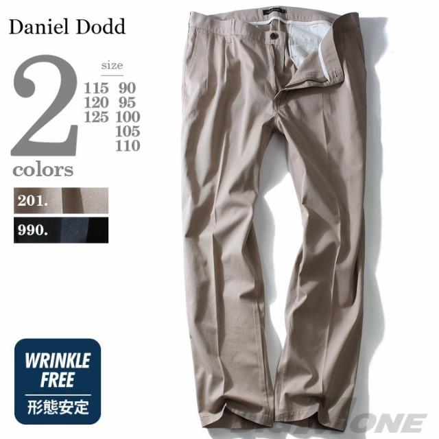 【大きいサイズ】【メンズ】DANIEL DODD 形態安定...