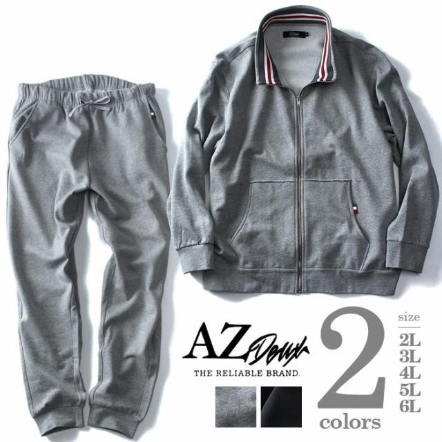 【大きいサイズ】【メンズ】AZ DEUX デザインスウ...