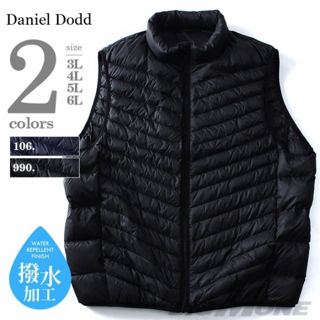 【大きいサイズ】【メンズ】DANIEL DODD ライトダ...