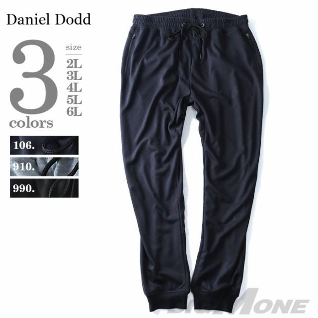 【大きいサイズ】【メンズ】DANIEL DODD ジップ使...