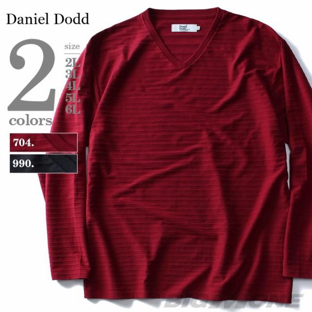 【大きいサイズ】【メンズ】DANIEL DODD Vネック...