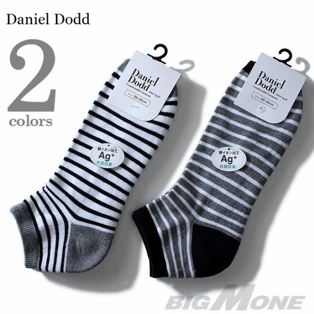 【大きいサイズ】【メンズ】28〜32cm DANIEL DODD...
