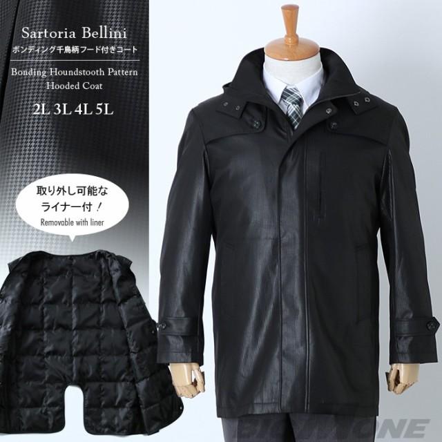 【大きいサイズ】【メンズ】SARTORIA BELLINI ボ...