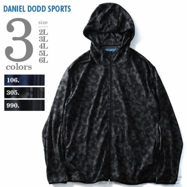 【大きいサイズ】【メンズ】DANIEL DODD フルジッ...