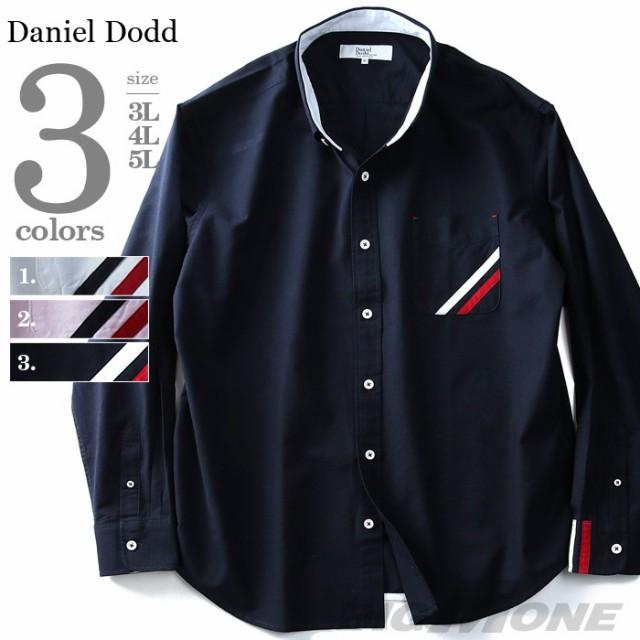 【大きいサイズ】【メンズ】DANIEL DODD 長袖オッ...