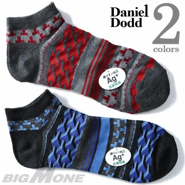 【大きいサイズ】【メンズ】28〜30cm DANIEL DODD...