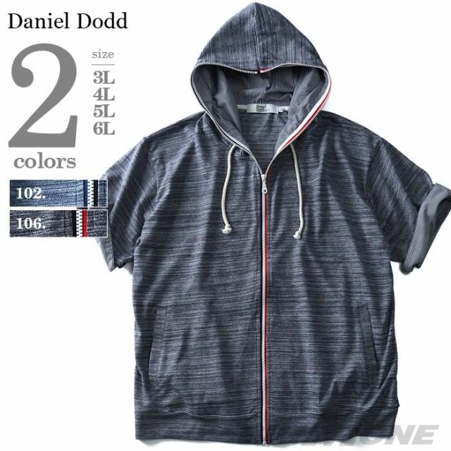 【大きいサイズ】【メンズ】DANIEL DODD スラブ半...